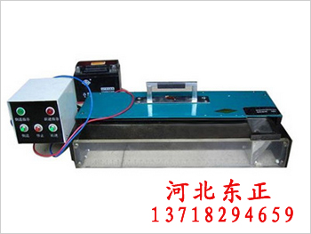 LD-138型智能电动铺砂仪