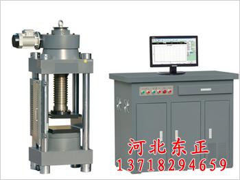 HYE-3000压力试验机